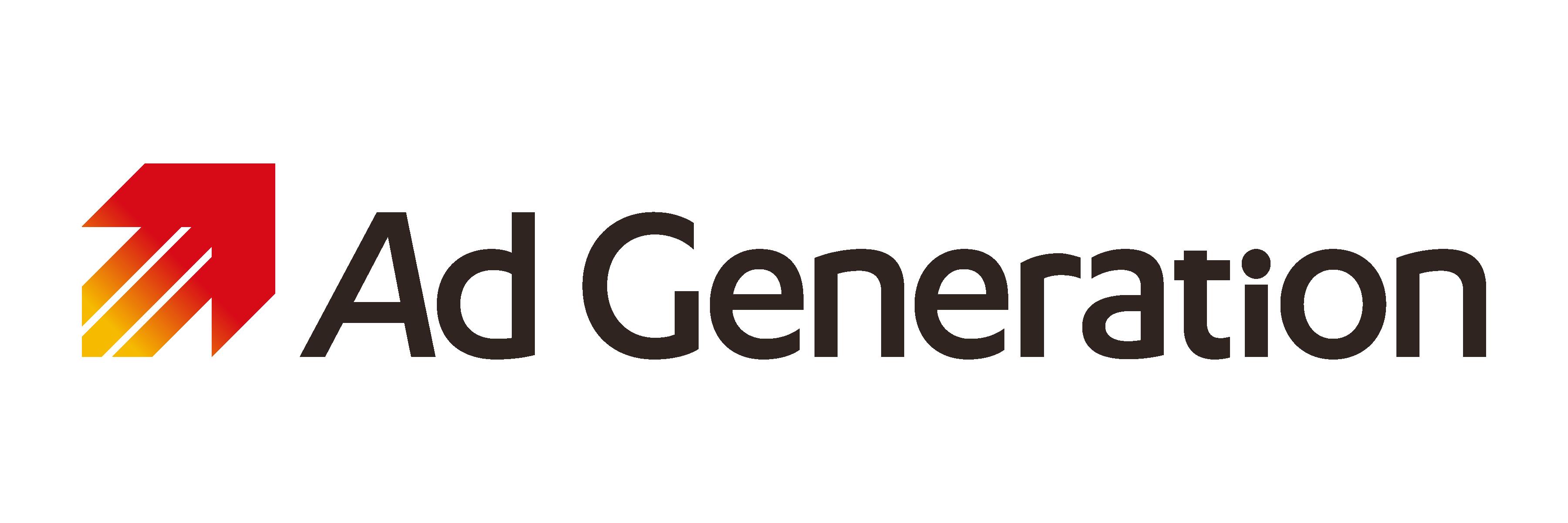 Ad Generation